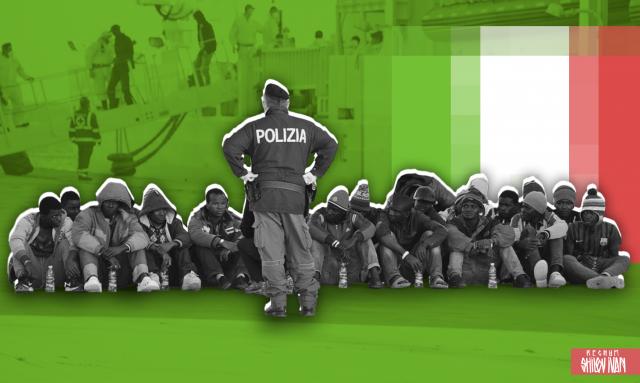 Предвыборное гостеприимство. Зачем в Италию снова зовут мигрантов