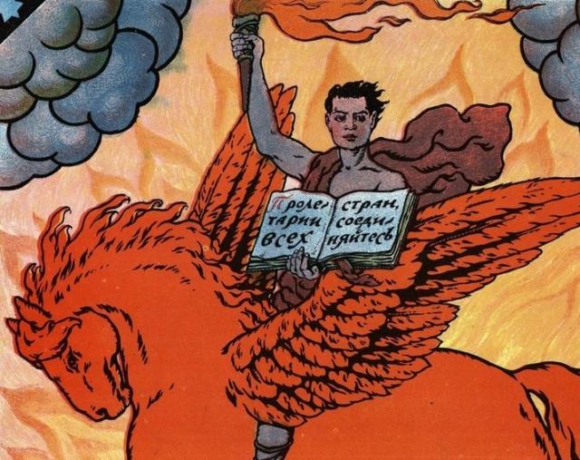 Новое путешествие России в коммунизм