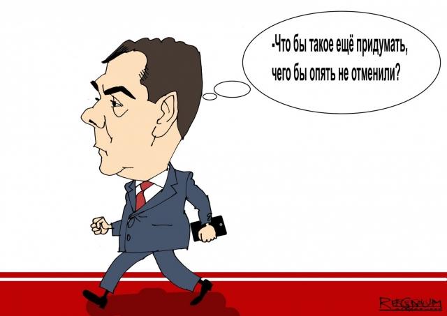 Медведев: Людям трудно, некоторые просто выживают