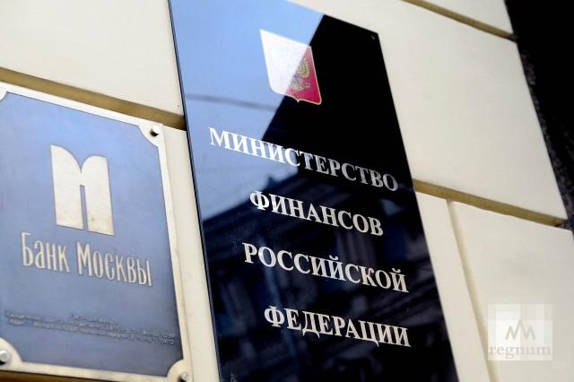 Минфин разместил облигации федерального займа на 125 млрд рублей