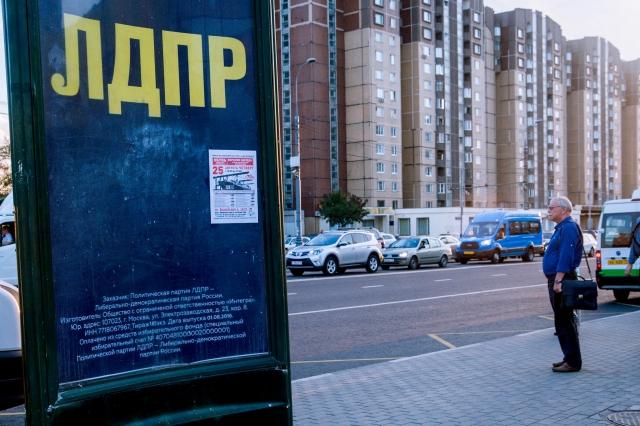 ЛДПР претендует на победу в губернаторских выборах в трех регионах