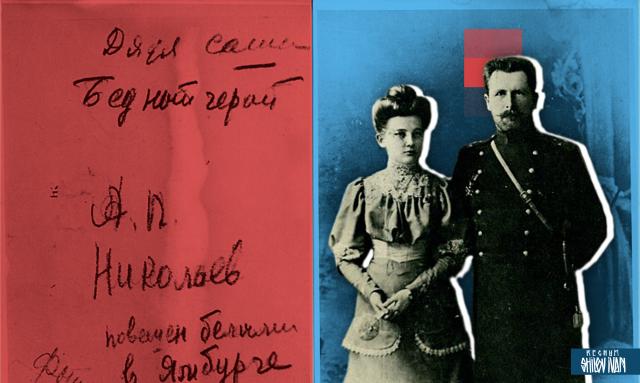 Царский генерал за советскую власть и убийца Володарского из рабочих