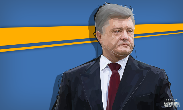 Порошенко на распутье: что делать с Минскими соглашениями
