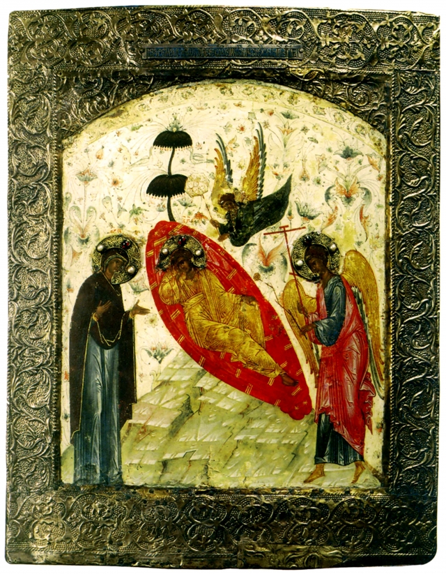 Спас Недреманное Око. Середина XV века. Москва