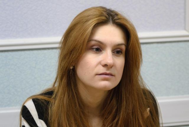 Бутина попросила суд приговорить ее к ранее отбытому сроку