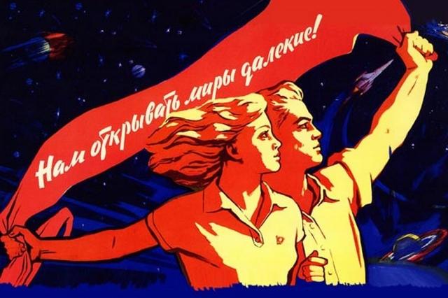 Россия и Китай скоординируют проекты «Луна-26» и «Чанъэ-7»