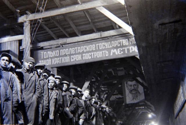 Ростовский губернатор заявил в Ялте о наземно-подземном метро