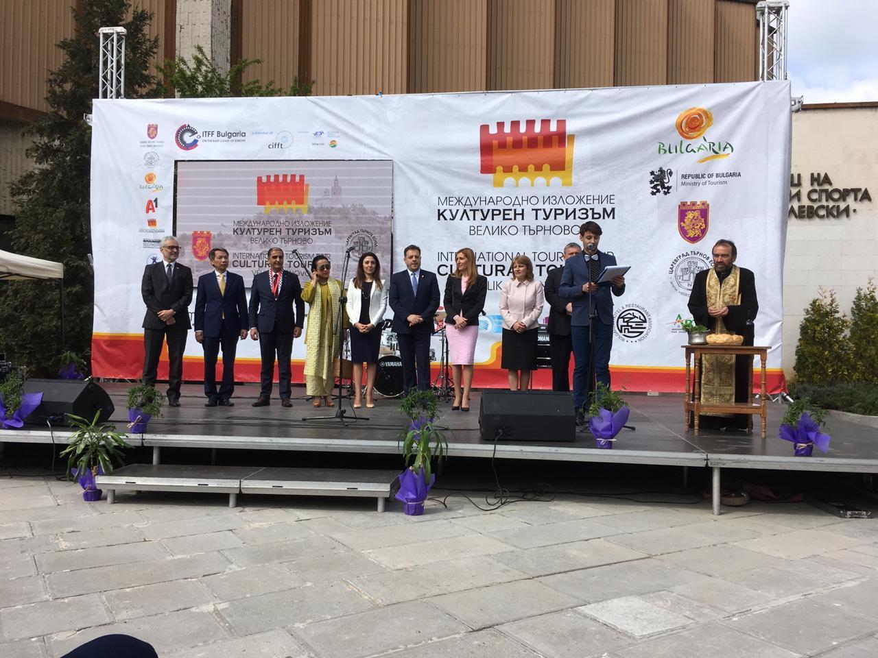 На международной туристической выставки «Культурный туризм 2019» в Болгарии