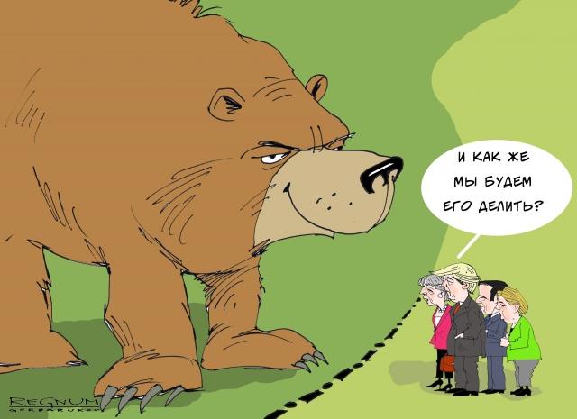 Почему Россия обречена на вечное противостояние с Западом?