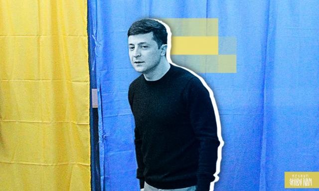 В штабе Зеленского отреагировали на иск о снятии его с выборов