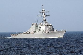 Эсминец ВМС США «Росс». U.S. Navy