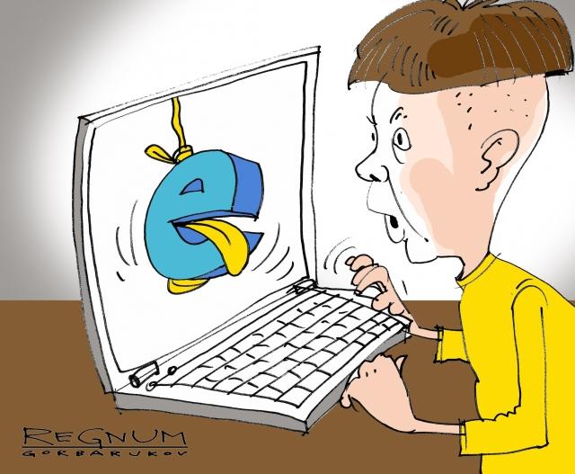 Матвиенко рассказала об угрозах отключения интернета