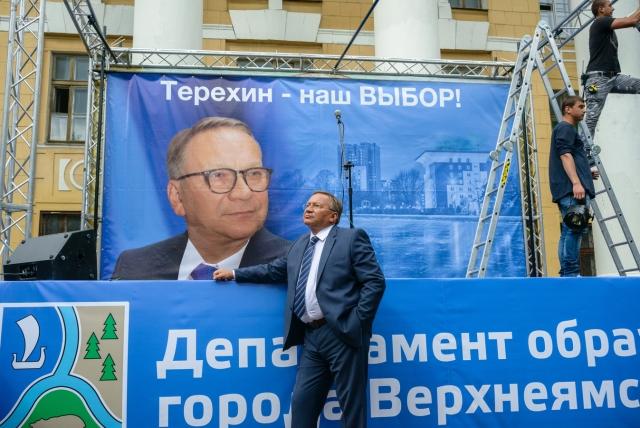 Губернатор Терёхин