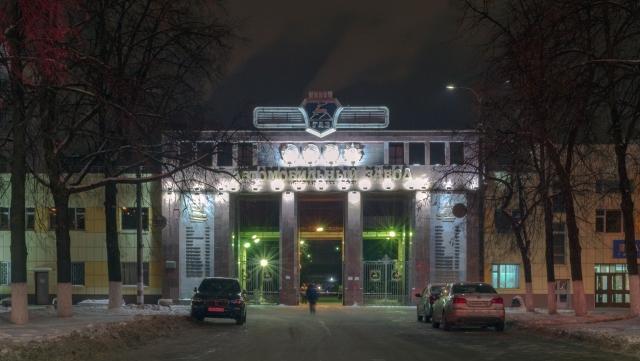 Главная проходная ГАЗа ночью. Нижний Новгород