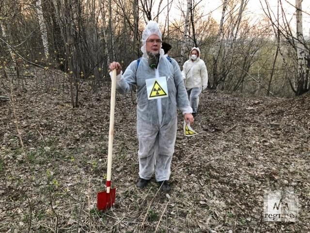 Экологическая проверка