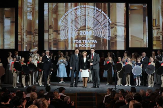 Голодец передала эстафету Всероссийского театрального марафона Поволжью