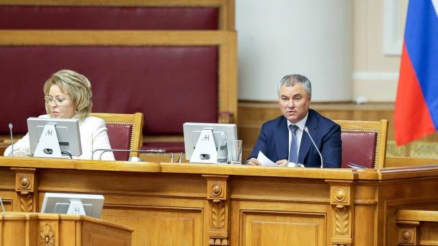 Володин назвал восемь регионов с потенциалом доноров