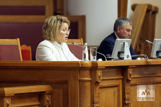Матвиенко предложила передать регионам часть доходов от табачных акцизов