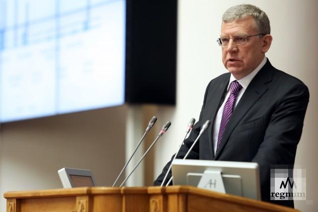 Выступление Алексея Кудрина