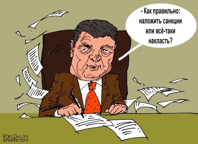 Зеленский и Порошенко сошлись в вопросе санкций против России