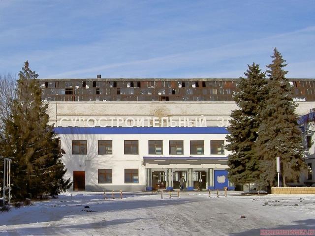 В Волгограде пустили с молотка судостроительный завод