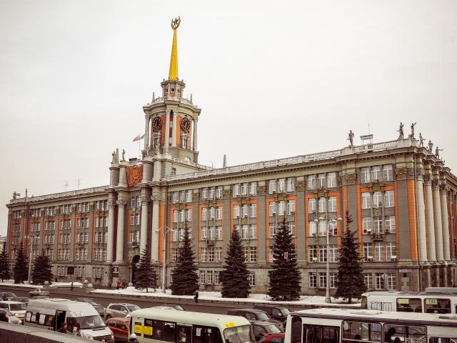 В Екатеринбурге разрешили строить подземную парковку под главной площадью