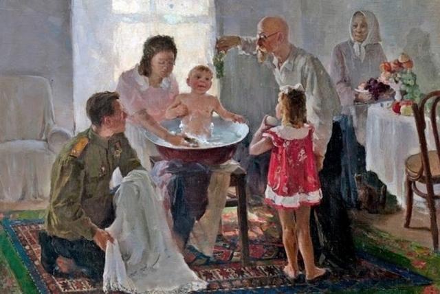 Константин Титов. Семья, купающая ребёнка. 1947