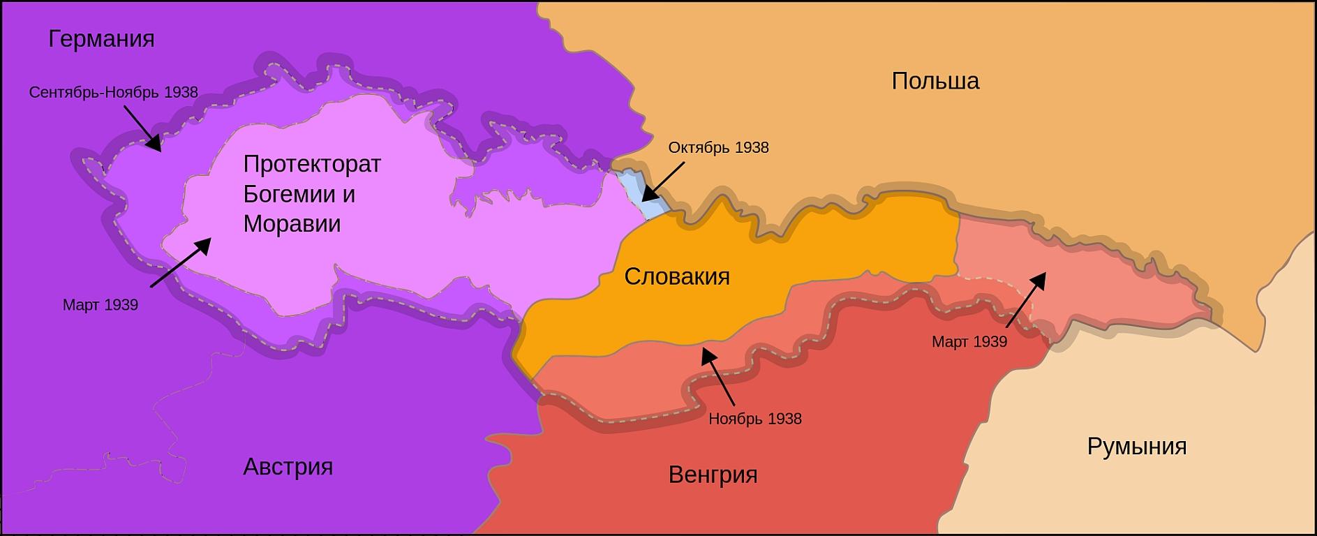 Раздел Чехо-Словакии в 1938-1939 гг. между Германией, Польшей и Венгрией