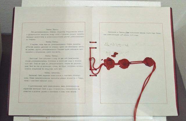 Пакт о нейтралитете между СССР и Японией