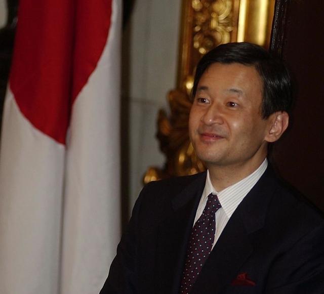 Наследный принц Нарухито