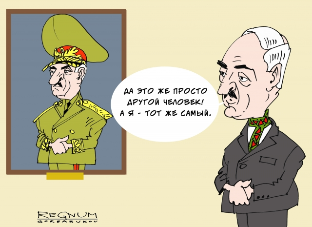 Зачем официальному Минску версия о заговоре против Лукашенко?