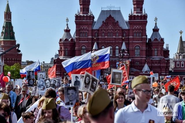 «Бессмертный полк». Москва, 9 мая 2018 года