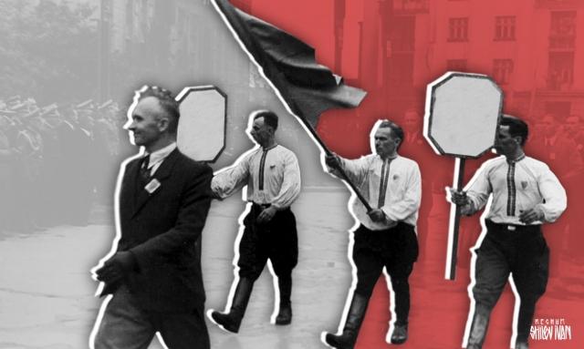 Украинский национализм как философствующий киборг