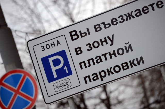 «Взяли, лапки опустили и сидите, чего-то ждёте» — ростовский губернатор