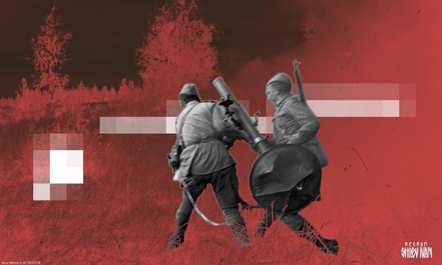 «Немец бежит без оглядки, так ему достаётся»: Радио REGNUM