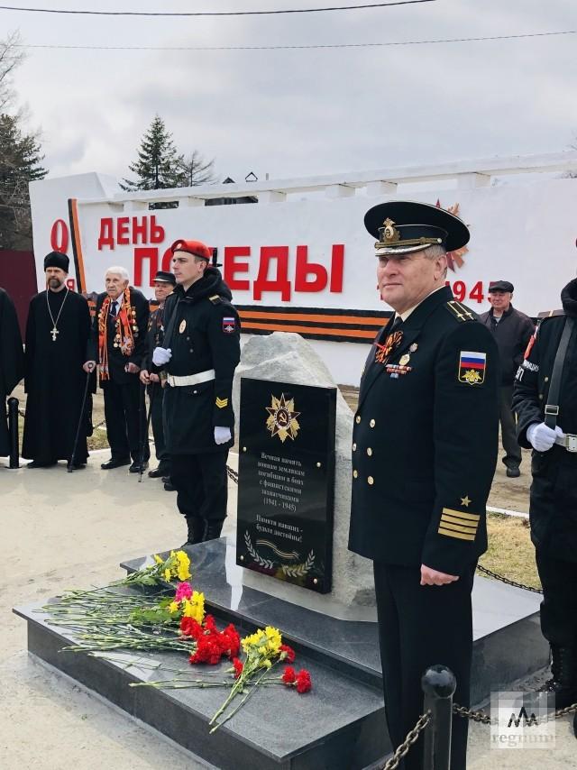 Открытие монумента в Ванино Хабаровского края
