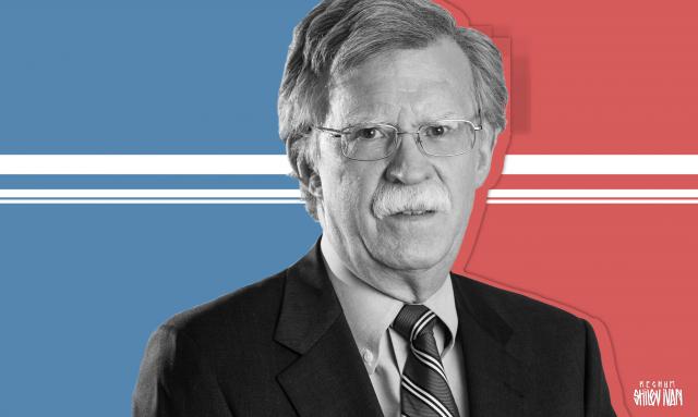 American Conservative: нужно избавиться от Болтона, пока еще не поздно