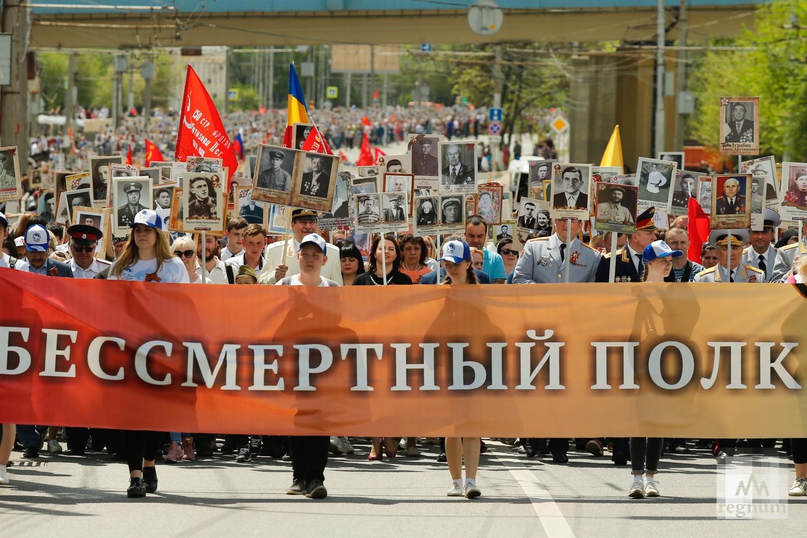 Бессмертный полк в Волгограде