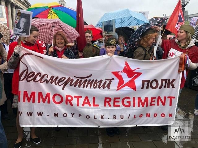 Шествие «Бессмертный полк» в Лондоне. 2019