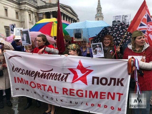 По Лондону 9 мая прошёл «Бессмертный полк»
