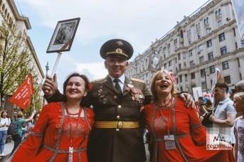 Народно-патриотическая акция «Бессмертный полк» на Тверской улице