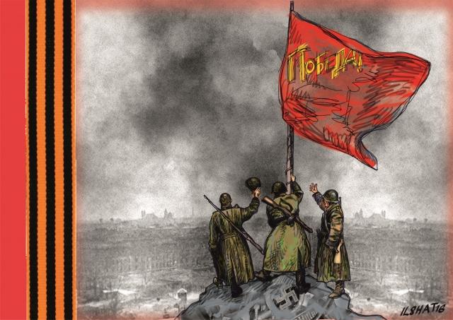 Кто и почему мечтает запретить День Великой Победы?