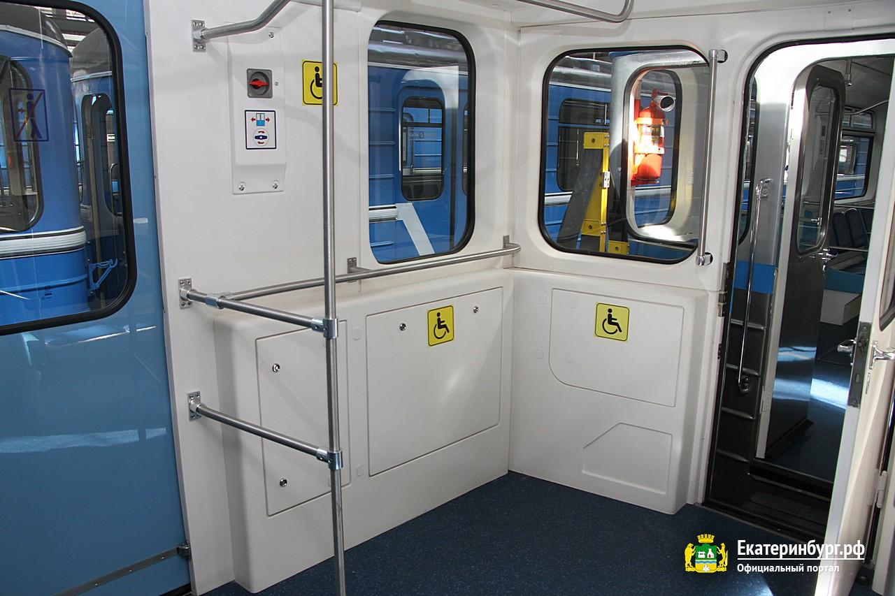 Вагоны метро