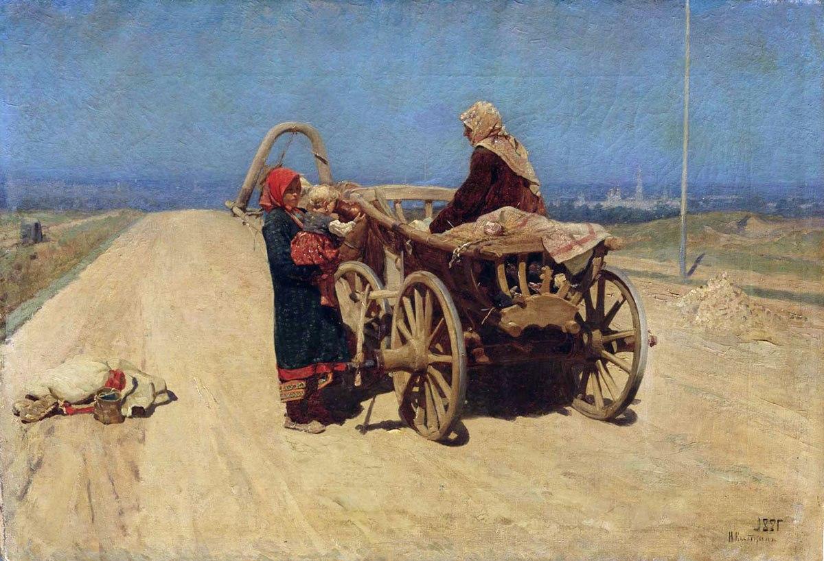 Николай Касаткин. Переселенцы. 1881