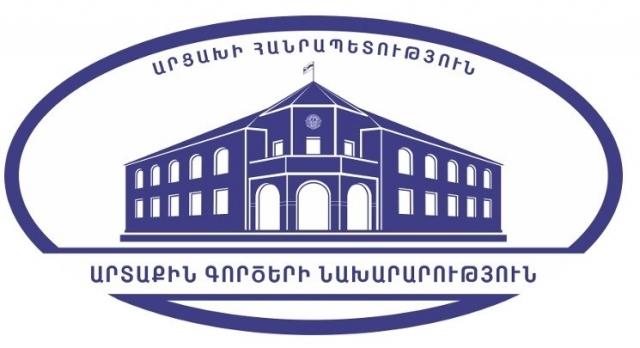 Заявление министерства иностранных дел Республики Арцах (Нагорный Карабах)