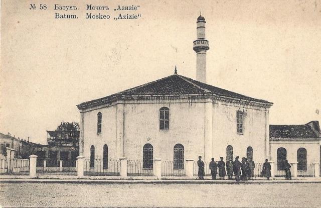 Снесенная мечеть Азизие. Батуми