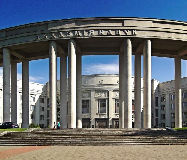 Здание Президиума Национальной академии наук Беларуси в Минске