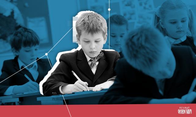 Законопроект о праве братьев и сестер учиться в одной школе внесен в ГД