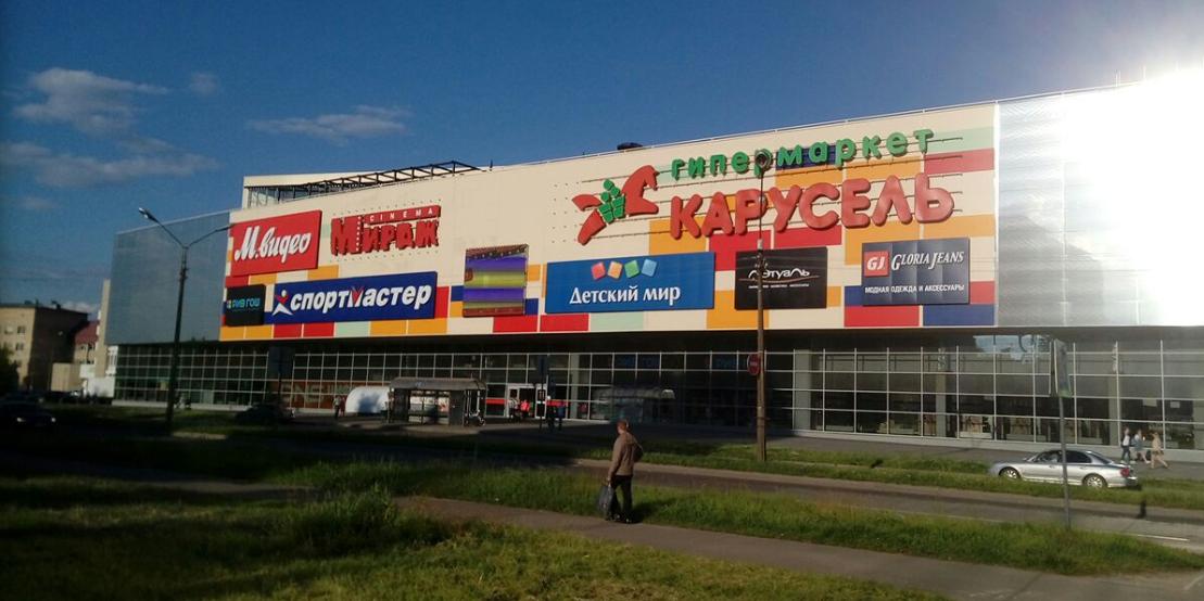 ТРЦ «Мармелад». Великий Новгород