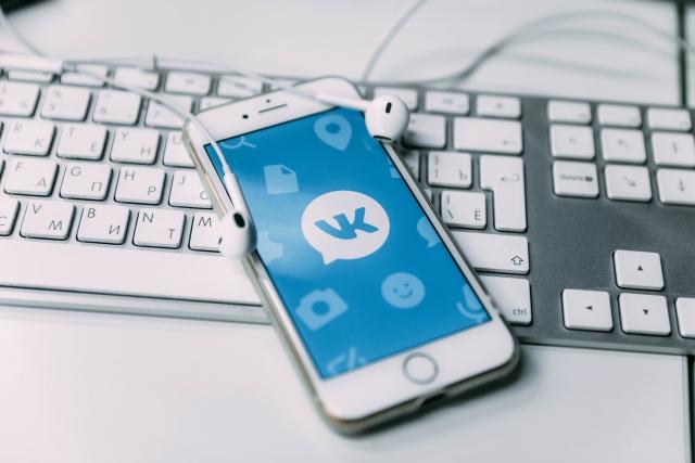 «ВКонтакте» может отказаться от личных сообщений в своем приложении